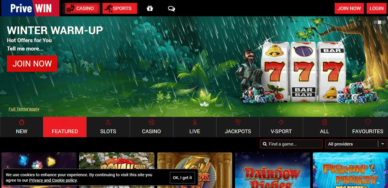 Prive Win home page