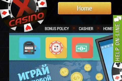 Casino X front image