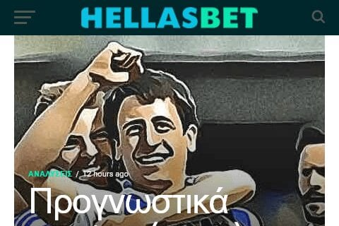 hellasbet front image