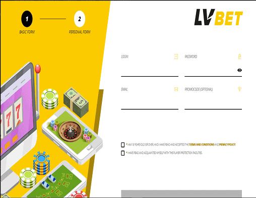 Cheeky Bingo sign up page