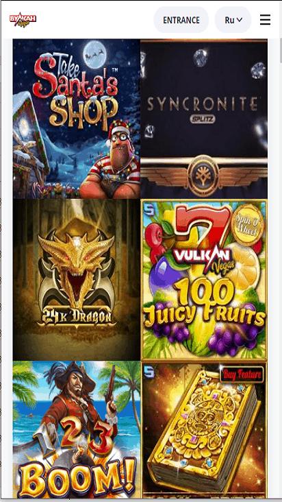 vulkanvegas game mobile