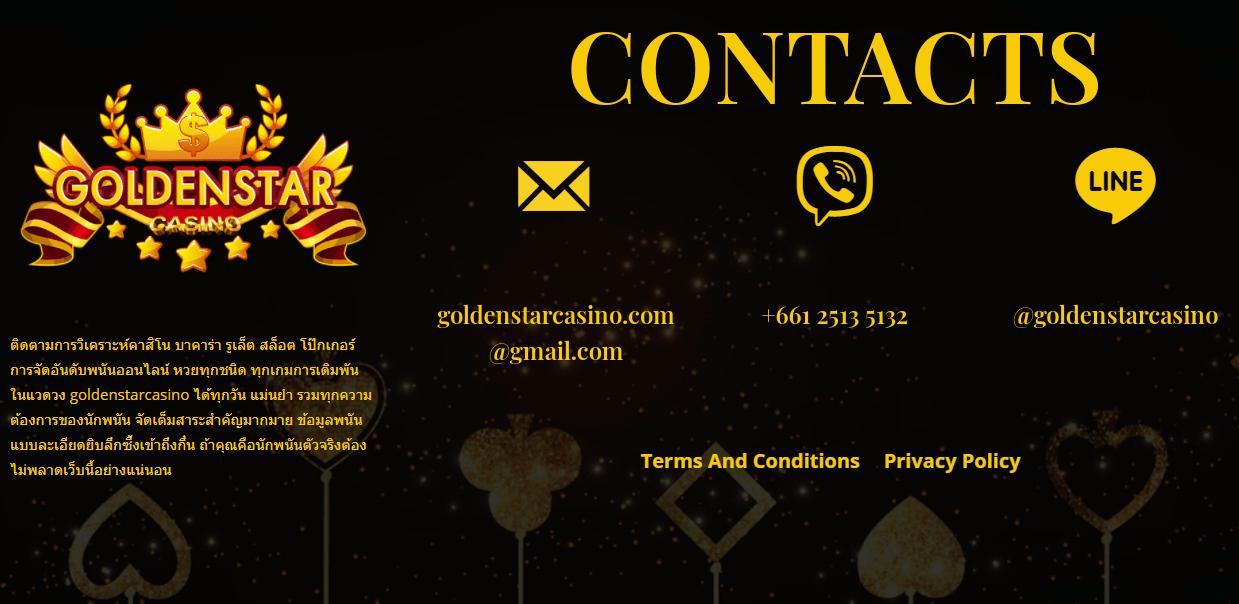 golden star casino promotions