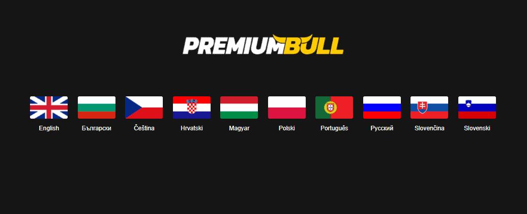 premium bull home