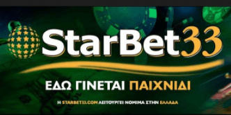 star bet 33 front image