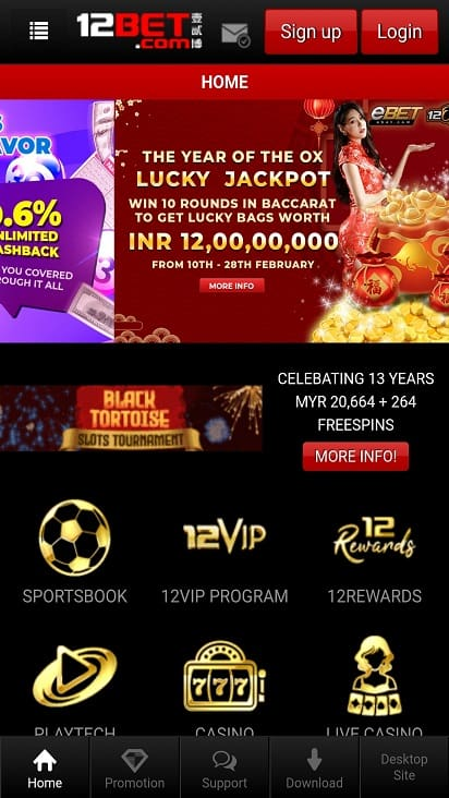 12-Bet Home Page